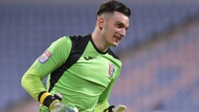 Ce portar a comis gafa anului in fotbalul romanesc VIDEO