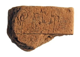 Cea mai veche scriere din Europa, descoperita in Grecia