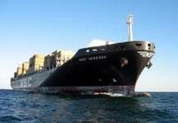Cel mai mare portcontainer romanesc, lansat la apa