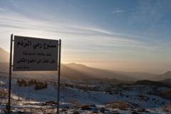 Cel putin 40 de detinuti din Liban au evadat, dupa ce au rupt usile celulelor si i-au inchis pe gardieni