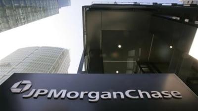 Cele mai mari banci din lume ar putea primi o noua lovitura: UE investigheaza practici anticoncurentiale