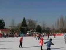 Chiliman a mai inaugurat un patinoar in Sectorul 1