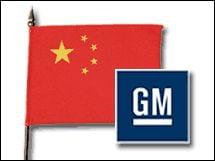 China cumpara 17 milioane de masini si salveaza GM de la faliment
