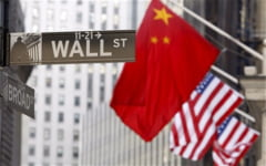 China depaseste SUA: Devine lider global in privinta schimburilor comerciale