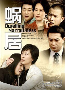 China interzice un popular serial TV pentru ca e...mult prea real