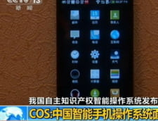 China vrea sa sparga monopolul Google, Apple si Microsoft (Video)