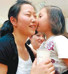 "Chinezii nu spun ""Te iubesc"""