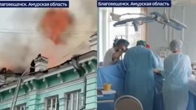 Chirurgii rusi au finalizat cu succes o operatie pe cord deschis in timpul unui incendiu. 128 de persoane evacuate, nicio victima VIDEO
