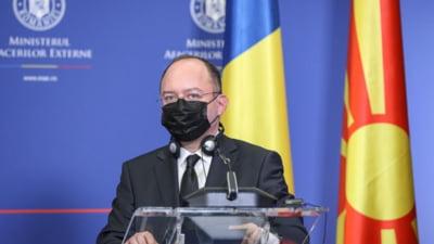 Cine este Bogdan Aurescu, propus ministru al Afacerilor Externe. Doctor in stiinte juridice, lucreaza in minister din 1996