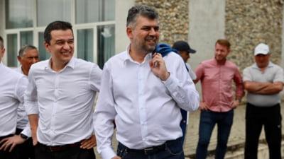 """Ciolacu, despre schimbarea de catre Citu a inspectorului din Braila care il sustine pe Orban: """"Va dati seama unde a ajuns aceasta cretinitate in PNL"""""""