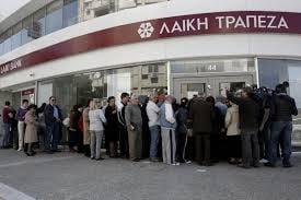 Cipru: Bancile revin la programul normal