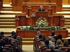 Ciuhodaru si Giurgiu propun amenda de 1.000 de lei pentru absenta la vot