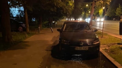"Clotilde Armand posteaza o imagine cu o masina parcata pe trotuar: ""La asemenea nesimtire se raspunde cu amenda"""