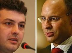 Codrut Seres si Zsolt Nagy, audiati in dosarul privatizarilor strategice