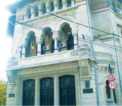 "Colegiul National ""Ion Luca Caragiale"" aniverseaza 150 de ani de la infiintare"