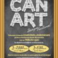Concurs de tablouri realizate din doze din aluminiu, cu premii de 4.500 de euro