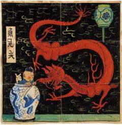 """Coperta albumului """"Lotus Bleu"""" cu Tintin, vanduta pentru 3,2 milioane de euro, nou record pentru lumea benzii desenate"""