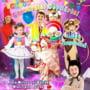 Copii, sunteti invitati la Carnavalul Copilariei!