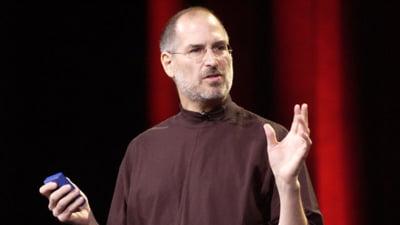 Cum a fentat Steve Jobs legea