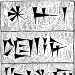 Alfabetul Grecesc