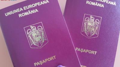 Casatorie cetatean roman cu cetatean moldovean 2018