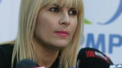 Cum se conditiona si ajungea spaga la Ministerul Dezvoltarii in mandatul Elenei Udrea