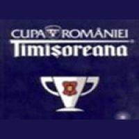 Cupa Romaniei: Programul zilei de joi