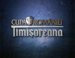 Cupa Romaniei: Rezultatele inregistrate joi