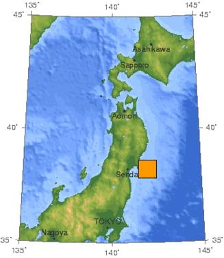 Cutremur de 6 grade in Japonia
