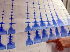 Cutremur puternic urmat de cinci replici in Japonia