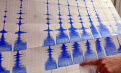Cutremure noi in Galati: Trei in trei minute