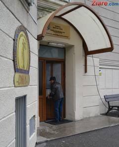 DNA descinde la CJ Vaslui si mai multe primarii: Frauda cu fonduri UE