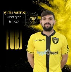 Dat afara de Hagi, si-a gasit echipa in Israel: Iata unde va juca fotbalistul parior