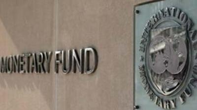 De ce are FMI nevoie de un nou guvern la Bucuresti?