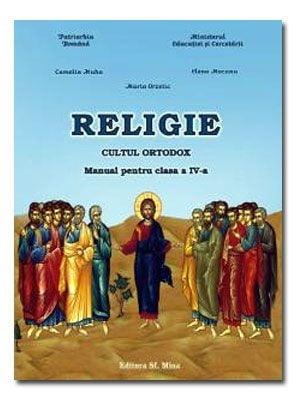 De ce sa alungam religia din scoli? (Opinii)