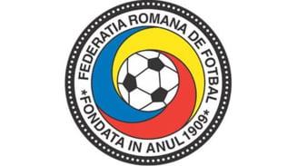 Decizie de ultima ora a FRF: Finala Cupei Ligii nu se mai joaca in acest sezon