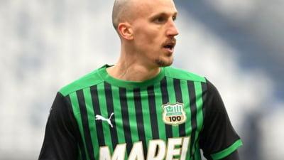 Decizie incredibilă în Serie A: se interzic tricourile verzi!