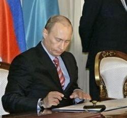 Democratia semisovietica a Kremlinului (Opinii)