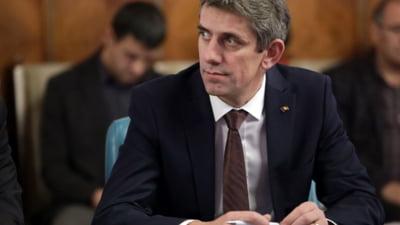 """Deputatul liberal Ionel Dancă, despre apropiatul congres PNL: """"E o disperare în formarea listelor de delegaţi"""""""