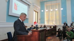 Deschidere de an universitar la Craiova