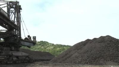 Descinderi la Complexul Energetic Oltenia - Mai multi directori, audiati
