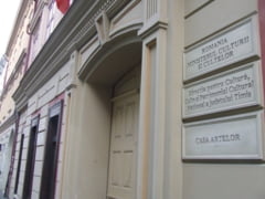 Directia pentru Cultura Timis deschide Anul cultural 2017, cu o expozitie frantuzeasca