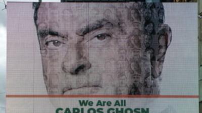 Doi cetateni straini ar fi ajutat la fuga lui Carlos Ghosn din Japonia