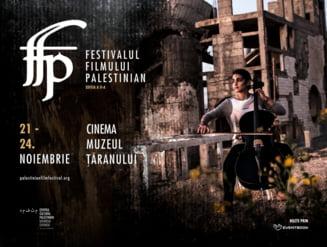 Drama multipremiata Mafak va deschide a doua editie a Festivalului Filmului Palestinian