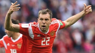 EURO 2020 - Cine este cel mai dur fotbalist de la turneul final