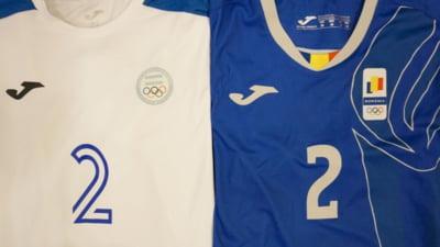 Echipament inedit pentru naționala de fotbal la debutul la Jocurile Olimpice