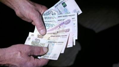 Economia Rusiei, aproape de colaps - coruptia distruge tara