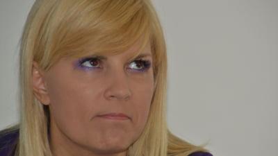Elena Udrea merge azi la Comisia SRI, care ancheteaza dezvaluirile lui Dragomir
