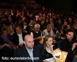Eurovision 2008 - ordinea intrarii in concurs