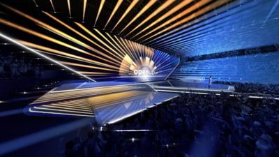 """Eurovision 2021, in luna mai la Rotterdam. Organizatorii au pastrat tema """"Open Up"""" a editiei din 2020, anulata din cauza pandemiei de coronavirus"""